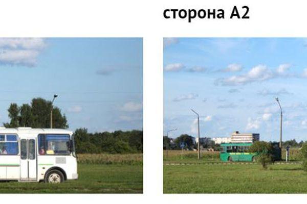 b2301-Сморгонь, Дорога Р106, (на пересечении дорогой Р63)  (сторона А1, А2)