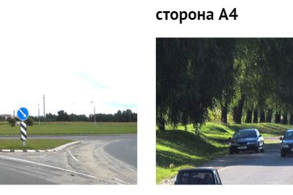 b2302-Сморгонь, Дорога Р106, (на пересечении дорогой Р63)  (сторона А3, А4)