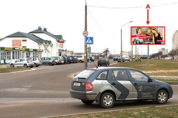 b2311-Сморгонь, Юбилейная ул., (в районе пересечения с ул. Синицкого) (сторона А)