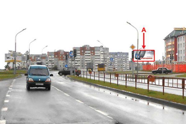 b2313-Сморгонь, Юбилейная ул., (на пересечении с ул. Ровдо) (сторона А)