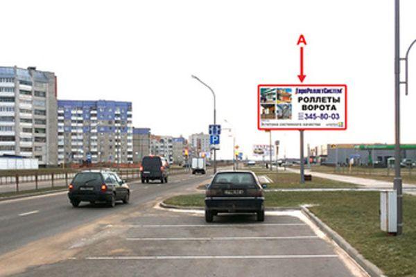 b2315-Сморгонь, Я. Коласа ул., (в районе дома №116) (сторона А)