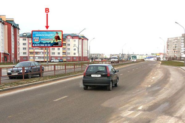 b2316-Сморгонь, Я. Коласа ул., (в районе дома №116) (сторона В)