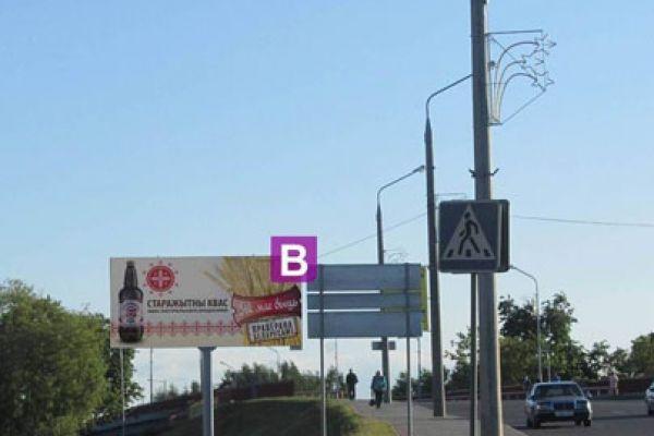 b261530B6B393-5D1B-CB2D-BCE1-815120CB31D9.jpg
