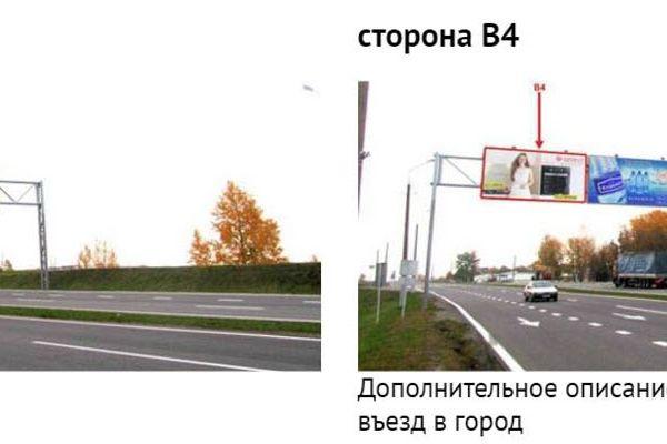 b310410F329254-6B37-660F-FAD1-D8E1213B08C4.jpg