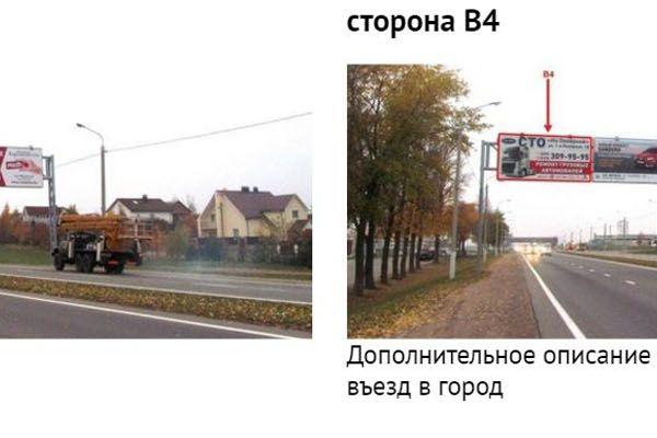 b312013214F1BF-614A-7394-DB34-4261584840A0.jpg