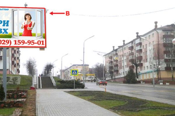 b451218375025-CEAF-21BF-CF45-EE6487F62A04.jpg