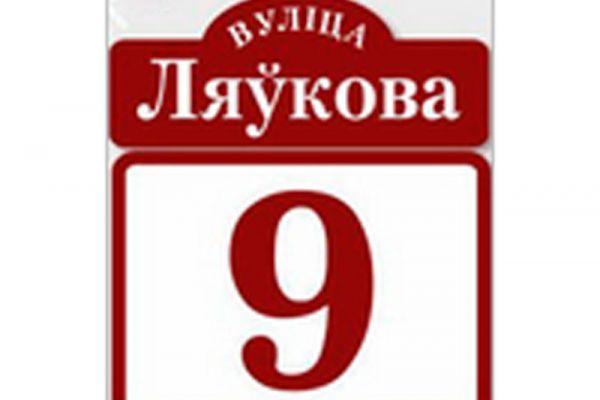y1076318E93-063D-7CE1-0158-3E2BB6583495.jpg