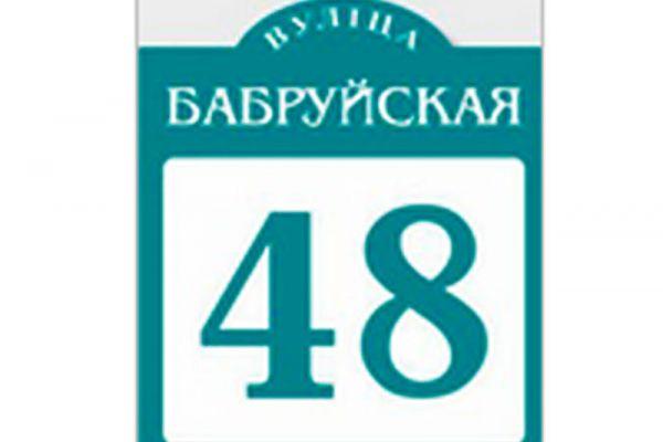 y11CFDAA729-6275-68FB-460F-ECD119E37239.jpg