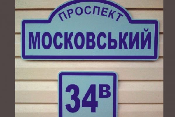 y18AB287D9C-6FBA-822D-A894-3D0832E05C5E.jpg