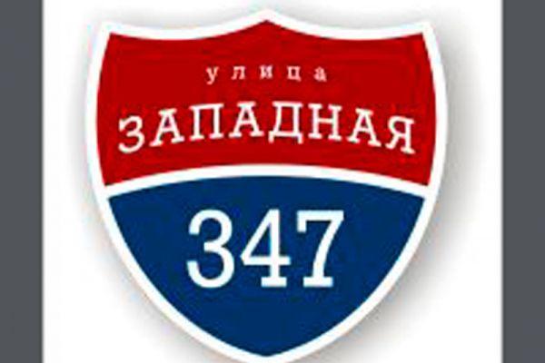 y231BF5DE7C-7C7E-8E3C-1D07-70ED19DD9D98.jpg