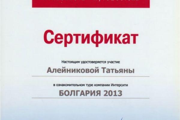 dip13BA5C4101-E543-2A7A-7EE9-FB8BCAAC6037.jpg