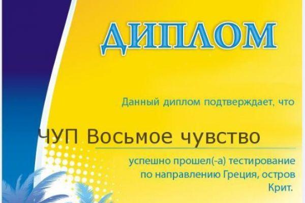 dip3D46BED21-24B1-82A0-C190-B6B40CD2721C.jpg